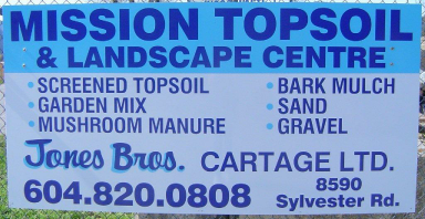 Mission topsoil, landscaping center, Fraser Valley, British Columbia, BC